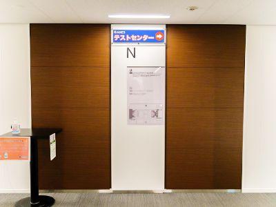 新宿センタービル46階 テストセンター看板